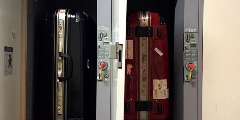 日本自助 京成電鐵上野站 行李寄放櫃 往動物園方向