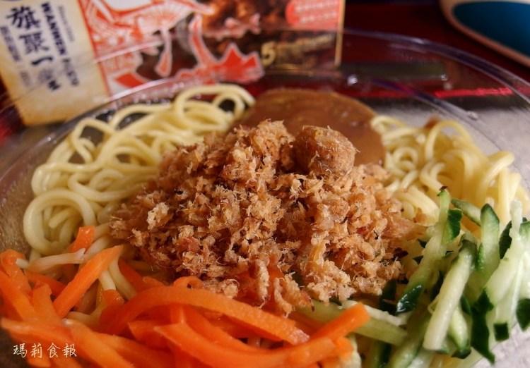台中美食|丸文食品(瑪露文)70年老店 旗魚鬆、火鍋料專賣推薦