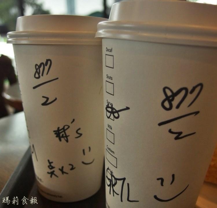 台中北區咖啡|哈,星巴克買一送一 @中友店
