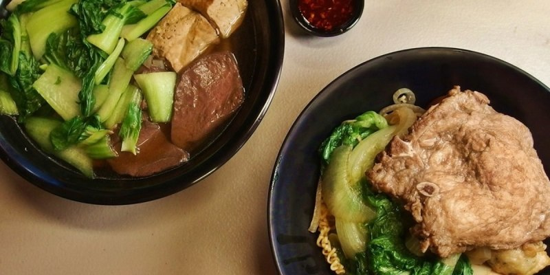 台中北區美食|淬麻香健康食 中國醫周邊平價麻辣滷味推薦