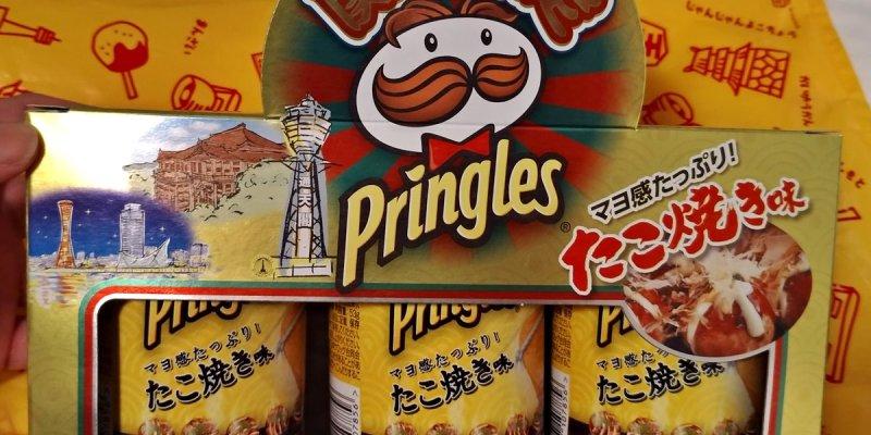 日本自助|品客章魚燒口味 關西限定 京都大阪必買伴手禮