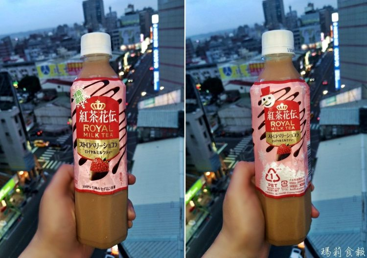 日本自助 紅茶花傳 草莓巧克力皇家奶茶 季節限定新口味 台灣也買得到