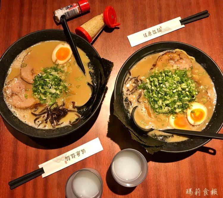 台中北區|佐原拉麵 平價日式拉麵 中國醫藥大學周邊美食推薦