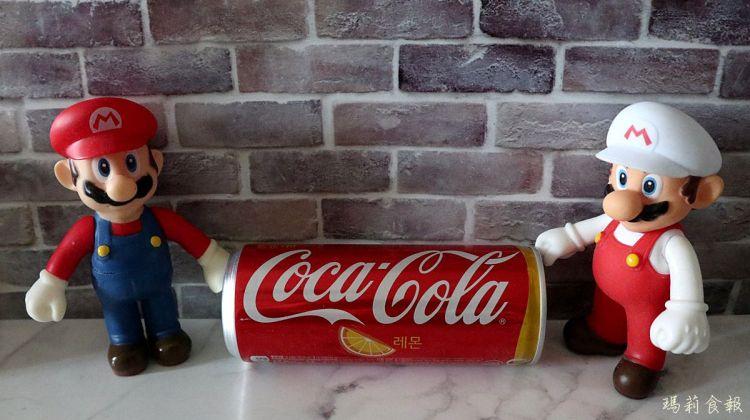 韓國可口可樂  檸檬可樂  Coca Cola lemon 台灣也買得到