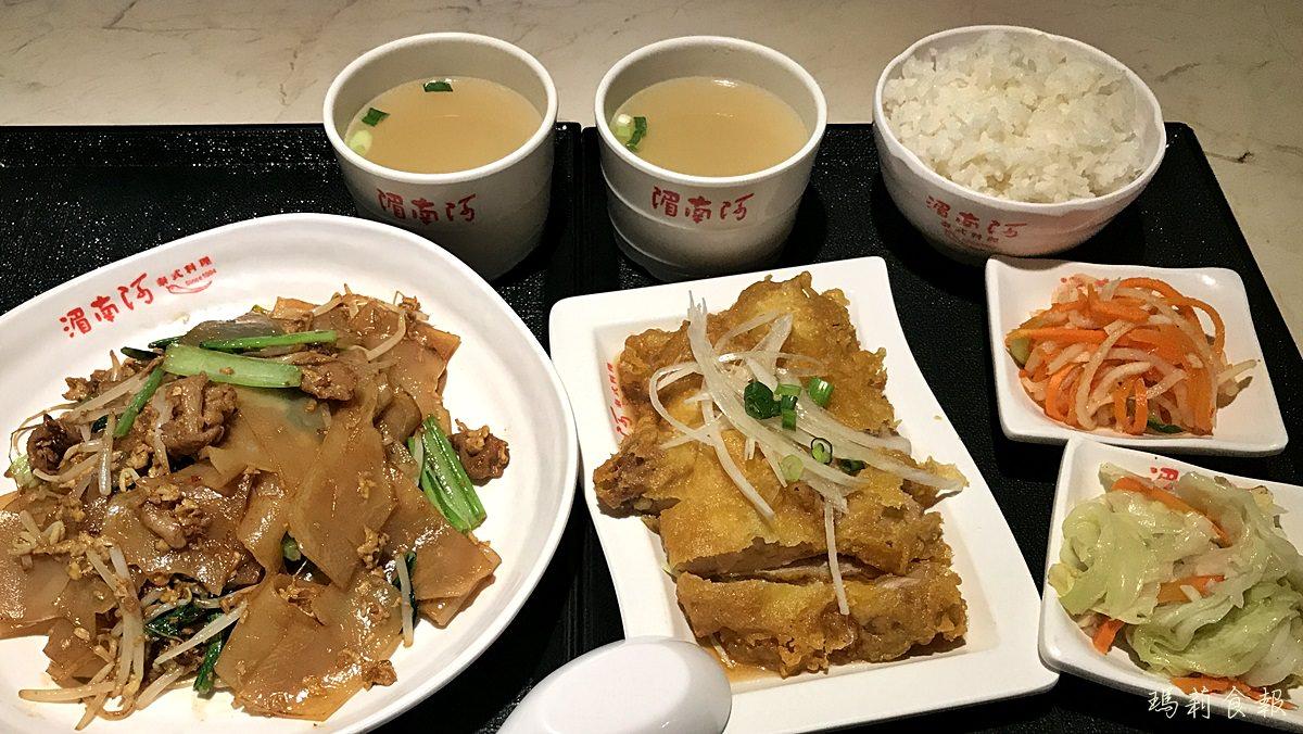 台中北區,中友百貨公司美食餐廳懶人包,台中越式料理