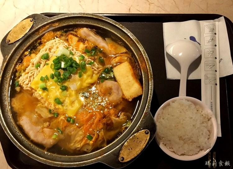 台中北區美食|阿官火鍋專家 外賣櫃商品-韓式起司鍋 中友百貨美食街