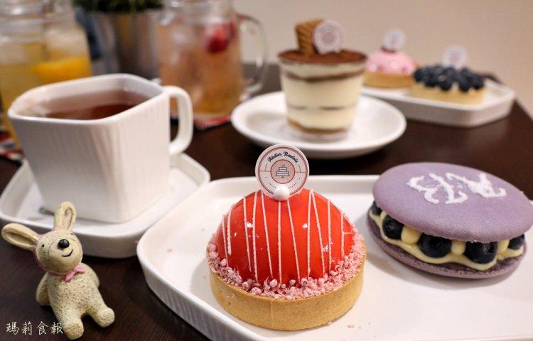 台中甜點|AB法國人的甜點店 法國師傅做的甜點 藍莓黃檸檬馬卡龍必點