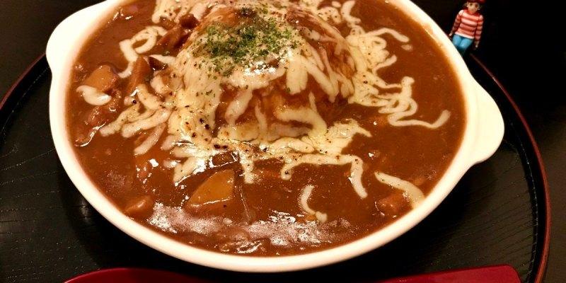台中東區美食 茶寮侘助 道地日式甜點 咖哩 (附菜單)