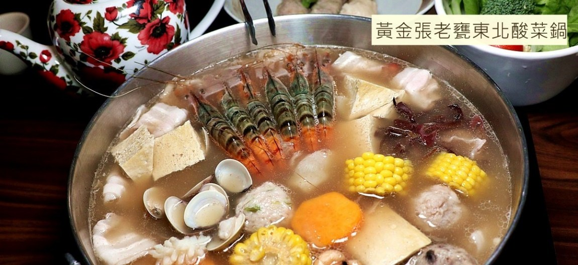 台中西屯|銅鑼灣文記港式餐廳 香港師傅的道地港點料理 推薦文記脆皮雞必點