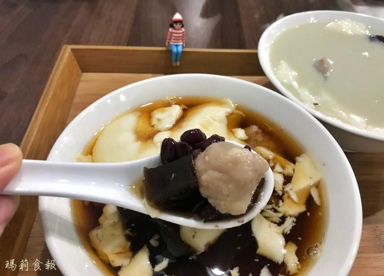 台中西區|好豆堂商號 古早味豆花 綿軟滑嫩 模範街美食推薦