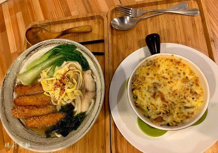 台中西區|自慢嗑旅 咖哩、烏龍麵料理 超人氣手指豬排必點 SOGO附近美食