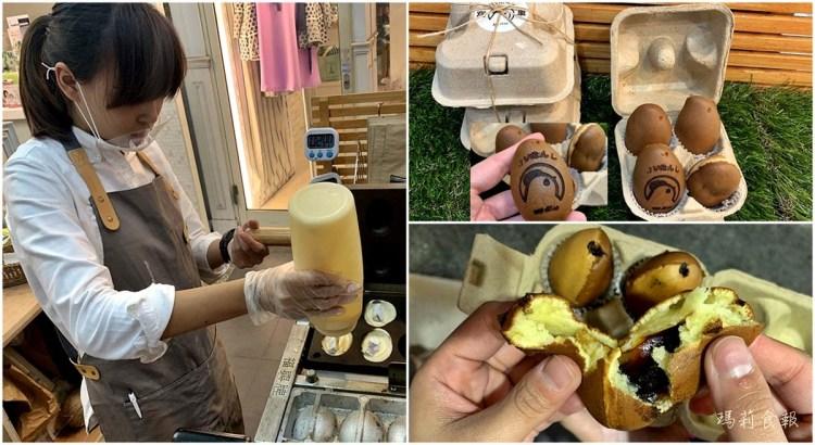 台中北區小吃 窩巢雞蛋糕 文青風格的紙盒雞蛋糕 中友百貨旁