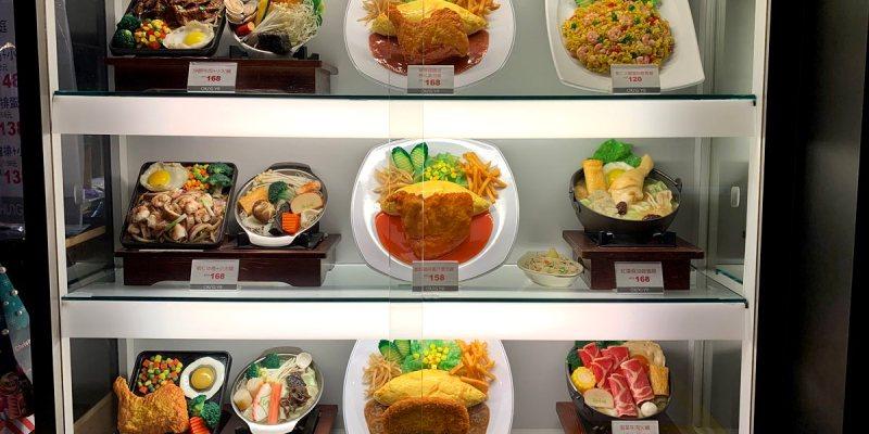 台中北區|漢庭 日式 台式 鐵板+小火鍋 多元平價美食 中友美食街