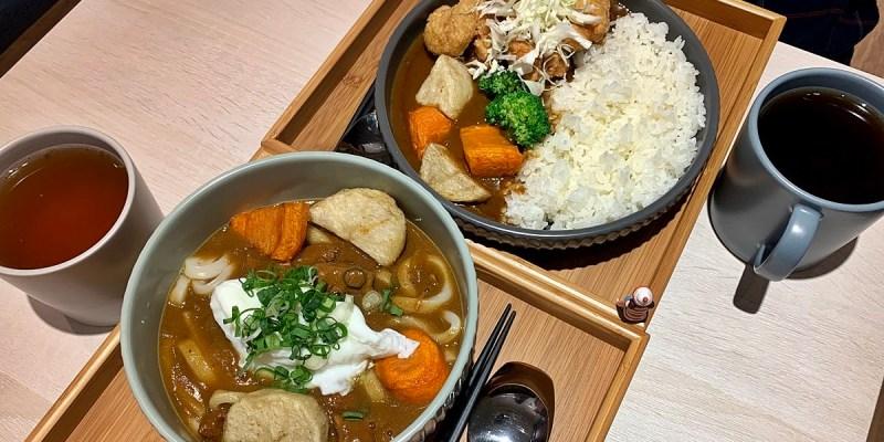 台中北區美食|挖咖哩 文青風咖哩飯 價格平實鄰近中友百貨(附菜單)