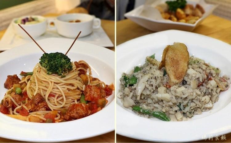 台中素食 懷特廚房 素食無國界料理 創意蔬食中國醫附近美食(附菜單)