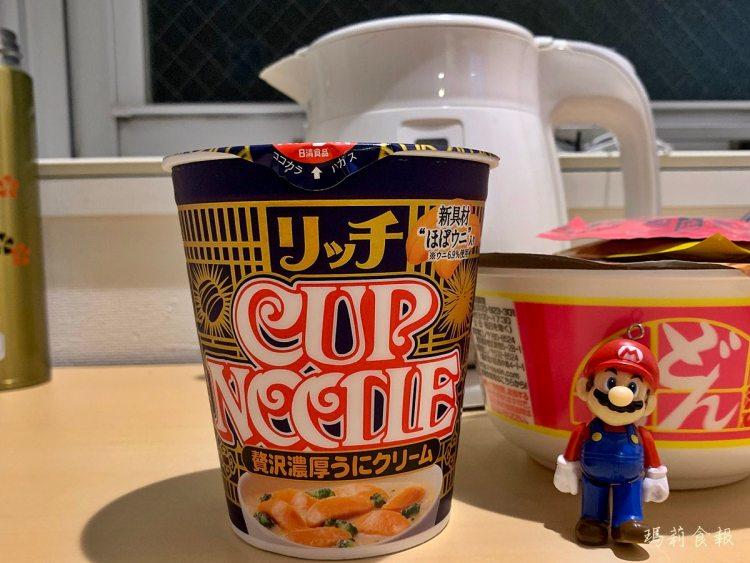 日本自助|日清海膽泡麵 台幣70元就能吃到海膽 奶油白醬湯頭超誘人