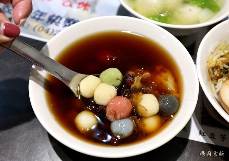 台中西區小吃 來自埔里的蘇媽媽湯圓(附菜單)201902更新 鄰近草悟道