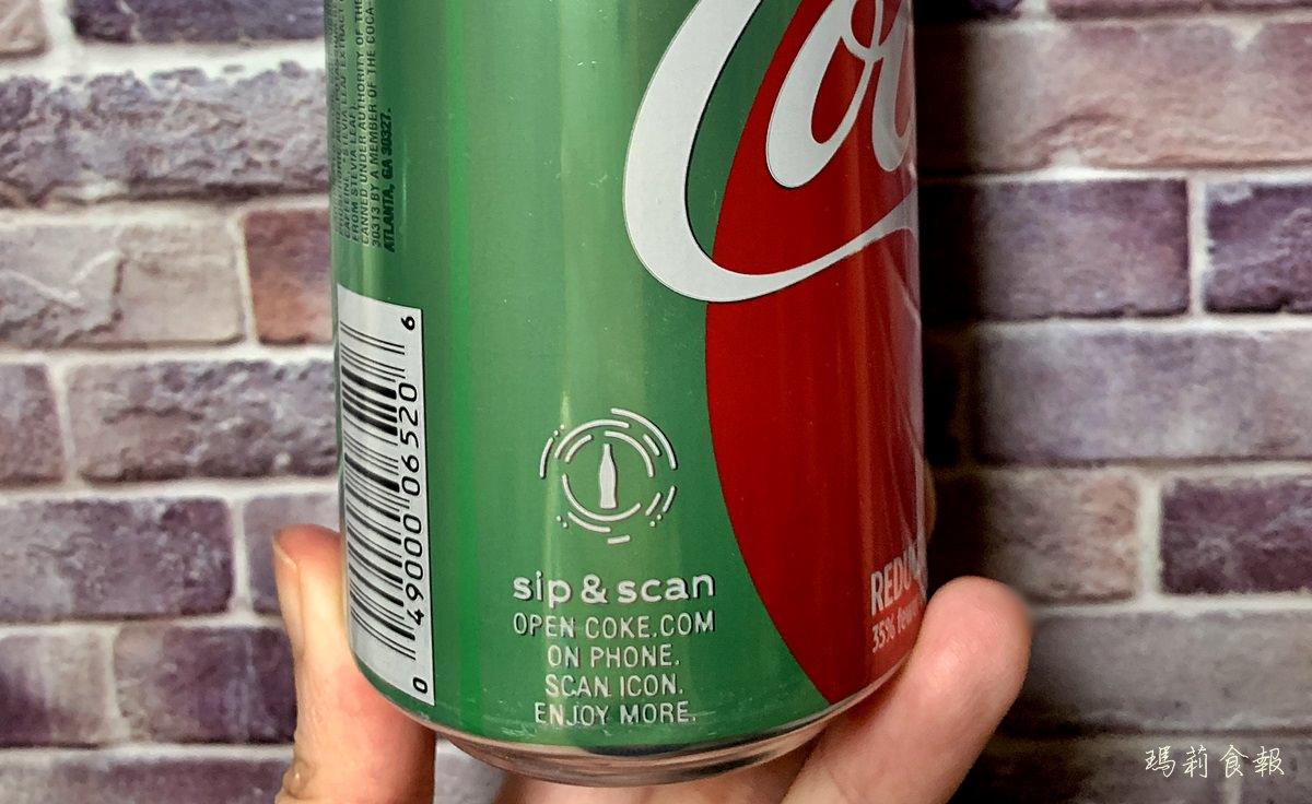 可口可樂綠色限定版的特別標示,Coca-Cola Life,可口可樂,Coca-Cola