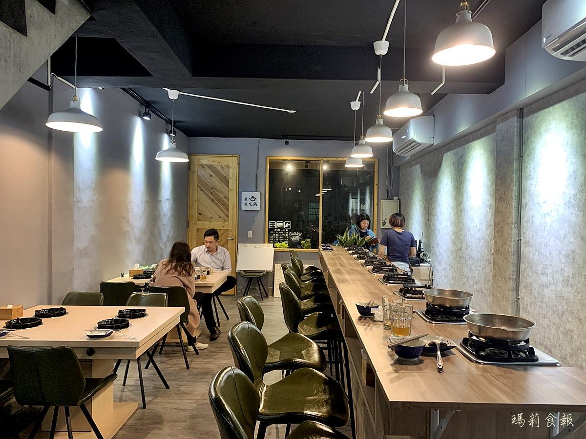 台中西區美食,老式吃鍋,勤美商圈,超值小火鍋,每日現熬湯頭,給料新鮮豐富