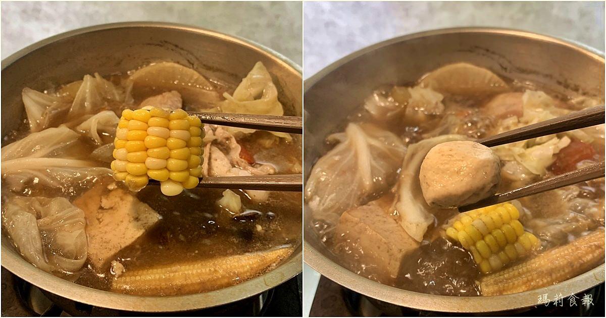 台中西區美食,老式吃鍋,勤美商圈,昆布蔬菜湯頭