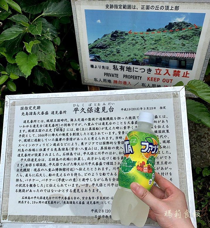 日本自助,沖繩限定,金桔檸檬口味的芬達汽水,透明飲料,芬達金桔檸檬口味汽水,拍照打卡的標準觀光客