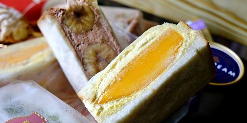 台中 馥漫麵包花園 23週年慶 新鮮水果三明治 芋頭牛奶冰淇淋等 限時優惠中