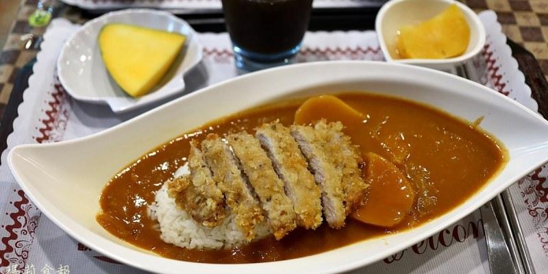 台中西區|亨利咖哩屋 日式咖哩老店 科博館 Sogo商圈週邊美食(附菜單)