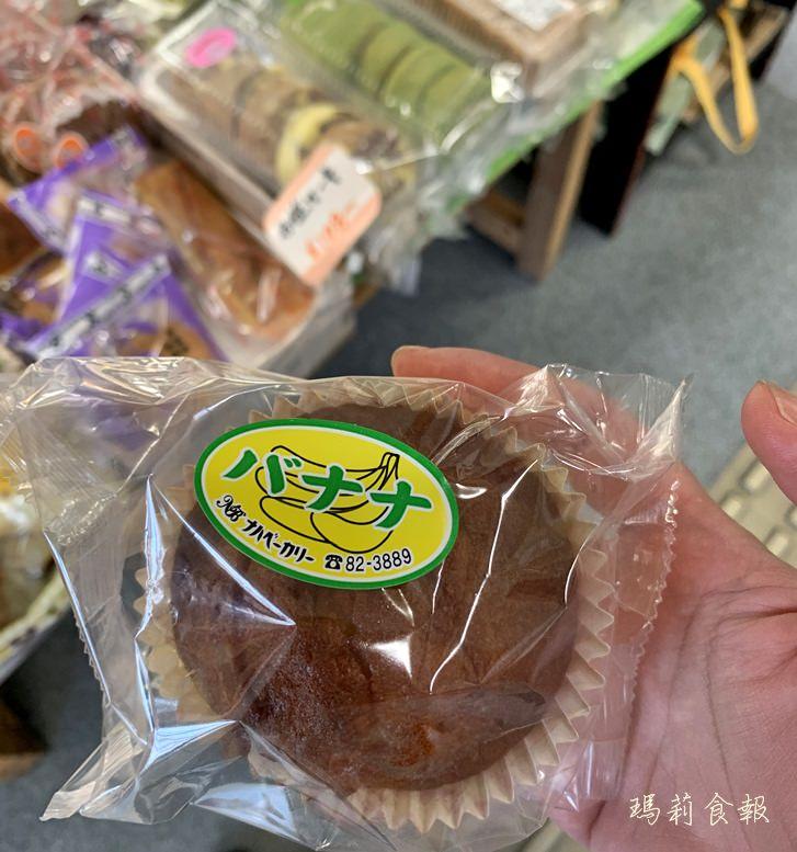 沖繩石垣島,石垣島麵包(燒果子),觀光客必吃名產,石垣島麵包