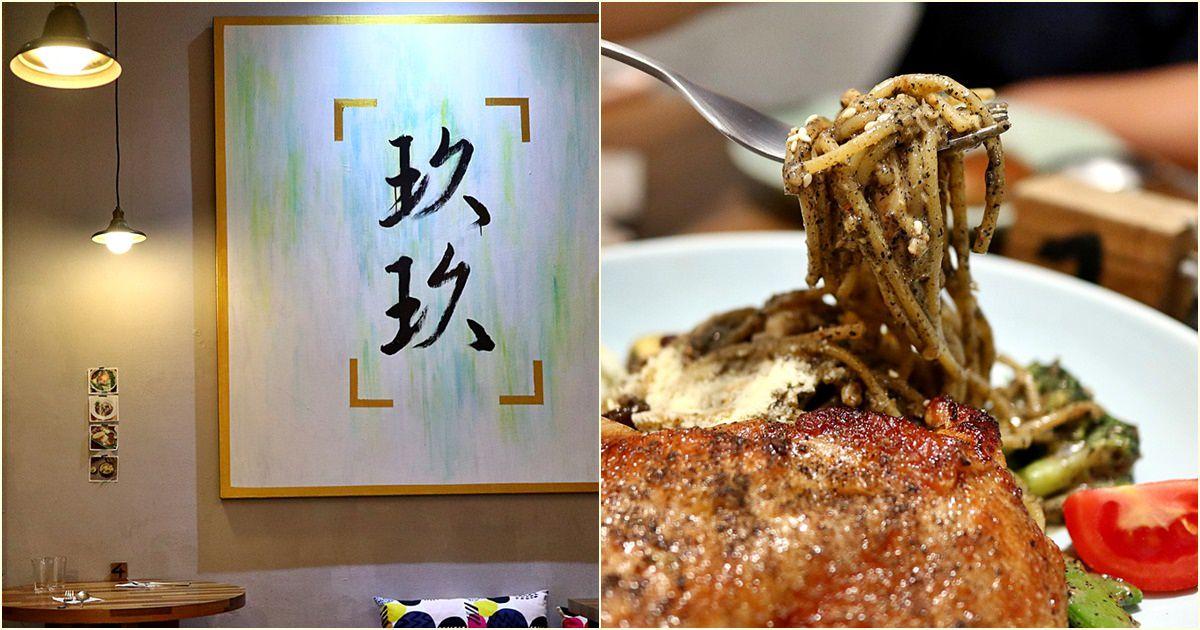 台中北區美食,玖玖,玖玖菜單,一中商圈早午餐,餐點全日供應