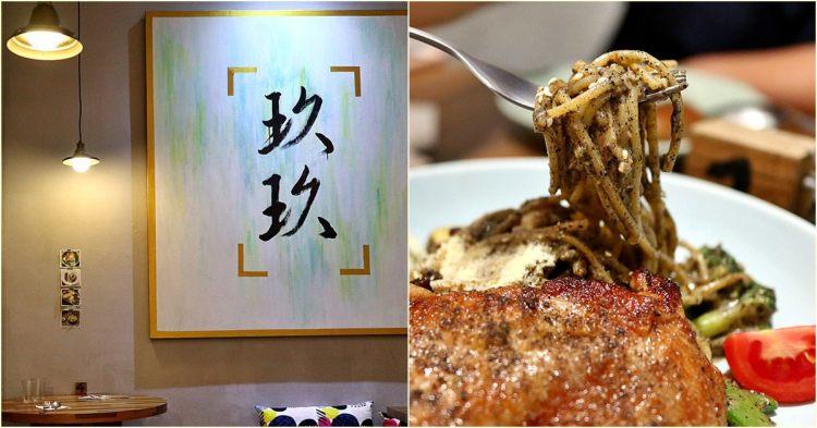 台中北區美食 玖玖(附2019菜單)中友附近 一中商圈早午餐 餐點全日供應