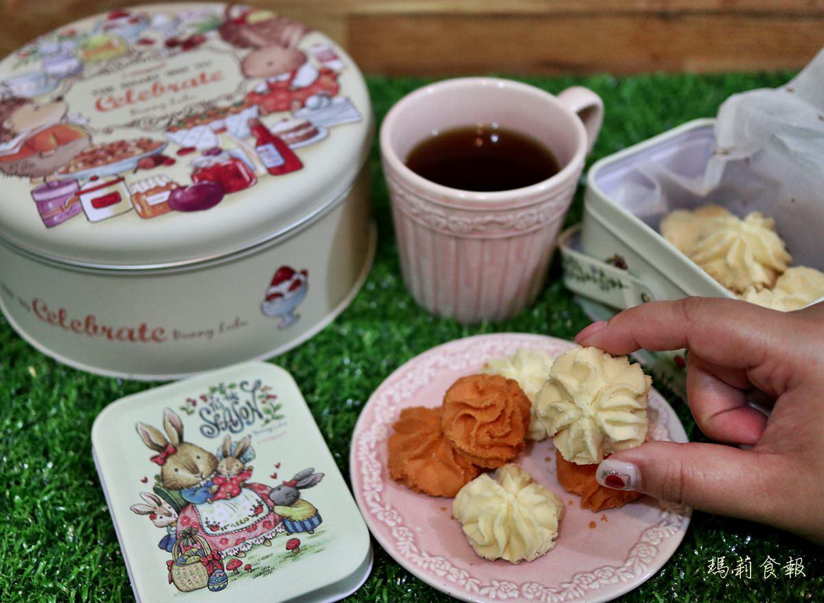 台中伴手禮,愛威鐵盒餅乾,愛威曲奇,愛威鐵盒可愛有質感,彌月贈禮推薦