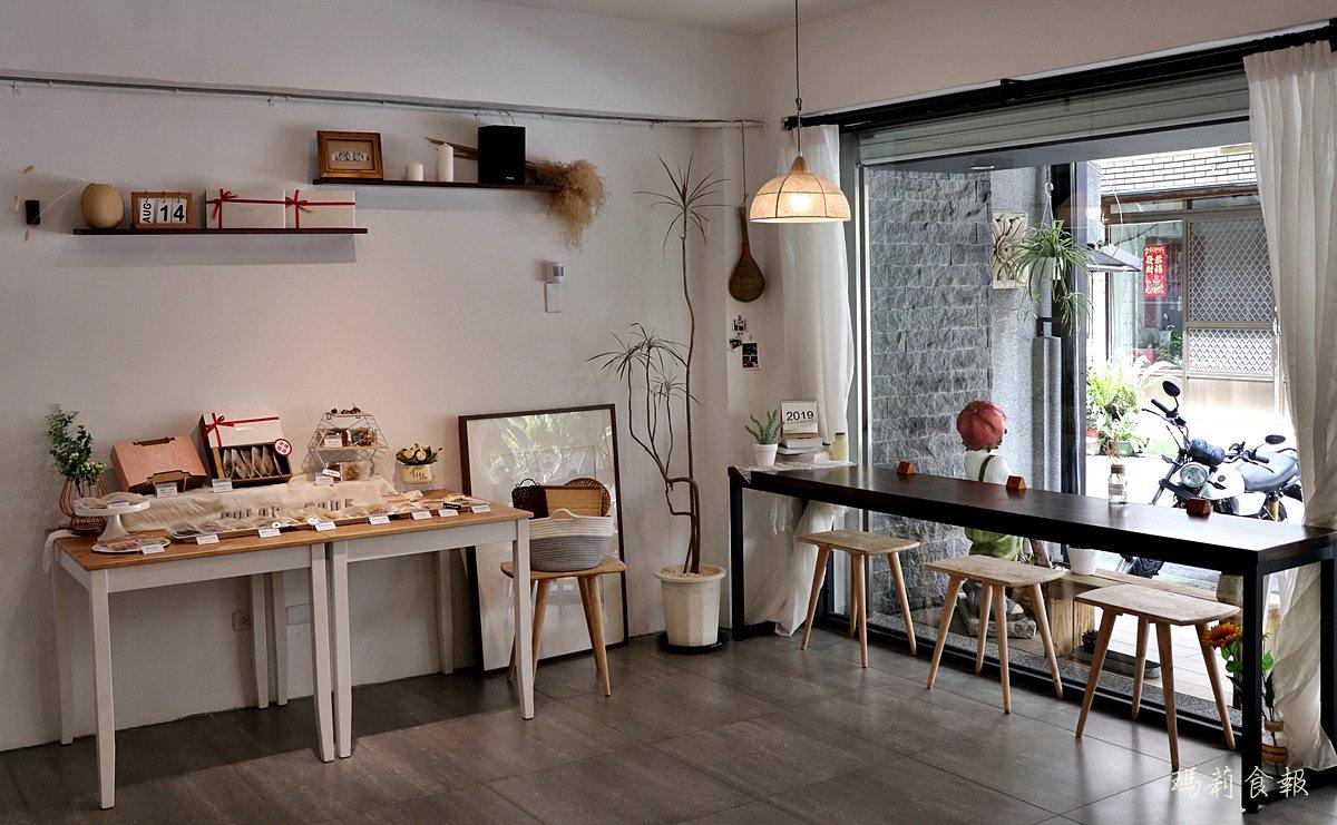 日式氛圍的空間享用甜點,台中美術館旁的午茶,台中西區美食,凱莉小姐,宅配甜點,台中甜點