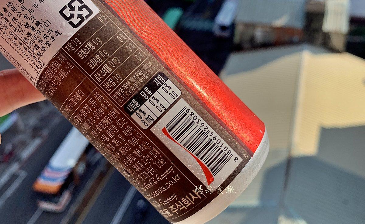 韓國可口可樂,咖啡可樂,咖啡可樂 Coca Cola with Coffee,全家便利商店限定販售