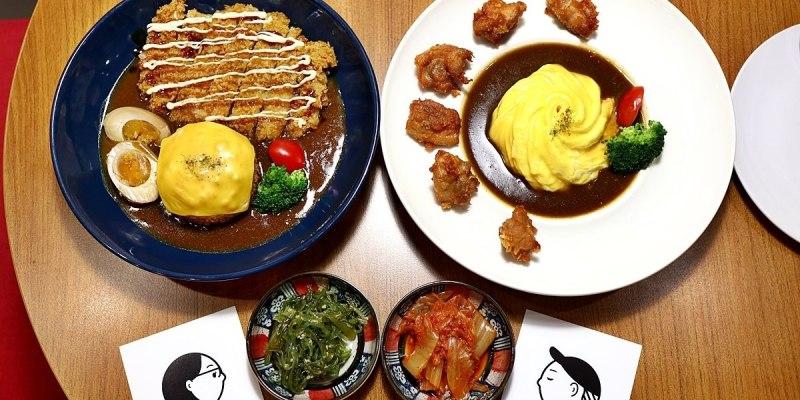 台中北區美食|渼金咖哩/渼金日食(附菜單)鄰近天津街商圈 多露黑咖哩 多露綠咖哩推薦