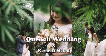 【自助婚紗】淬戀影像 Quench Wedding|跟著「情感先決」的攝影團隊,一起上山下海拍婚紗(上)