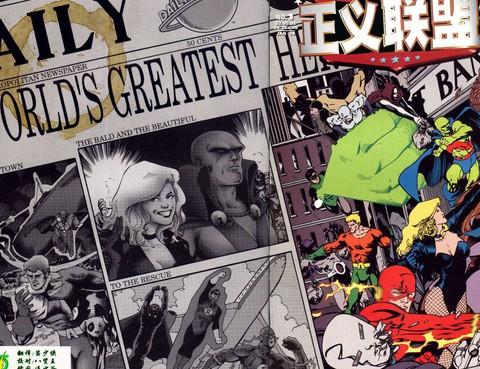 正義聯盟:第一年更新至第12話(41P) - DC Comics熱門免費漫畫 - 漫畫屋