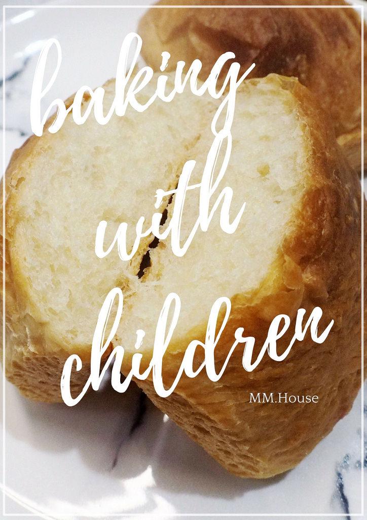 //妙妙屋週記// 好玩的親子烘焙<牛奶麵包>初試小分享