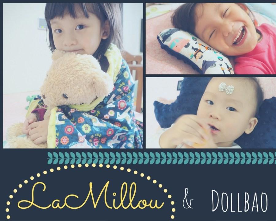 彌月禮最推薦【La Millou拉米洛】天使枕、巧柔豆豆毯 安撫禮盒~給寶貝極致的安全感!