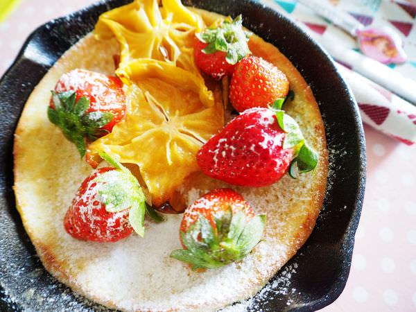 //午茶點心。//可愛澎澎的<荷蘭寶貝> Dutch baby Pancake 鑄鐵鍋烤鬆餅
