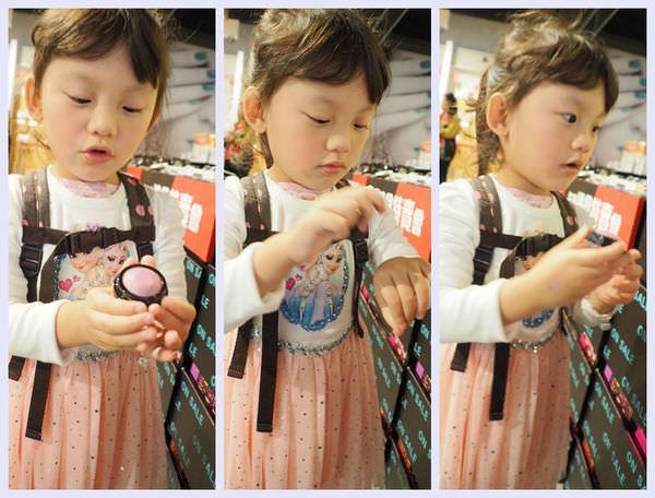 //遊。台南//小女孩的夢幻樂園♥台鉅美妝觀光工廠♥(仁德區)