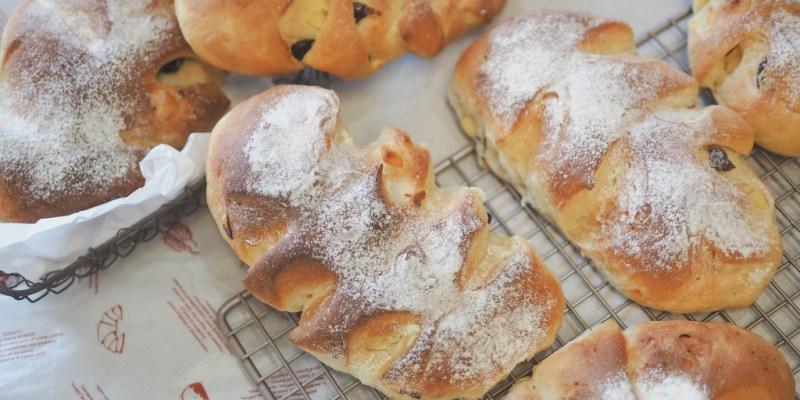 【家。烘焙】好吃的基礎麵團~蔓越莓、乳酪丁軟式歐包作法分享