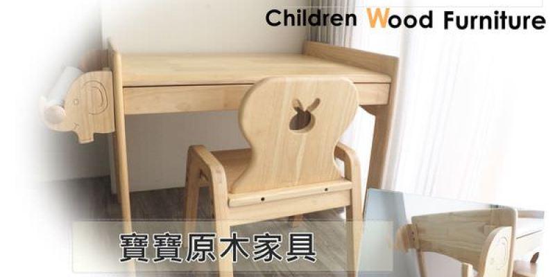 //生活紀錄//我的原木家具首選。MesaSilla 加大款寶寶自主桌椅組。讓孩子吃飯看書玩桌遊通通一次到位!