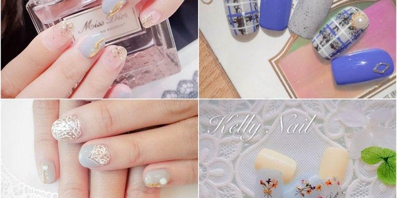 台中-凱莉Kelly Nail美甲》拯救我的醜指甲變美紀錄