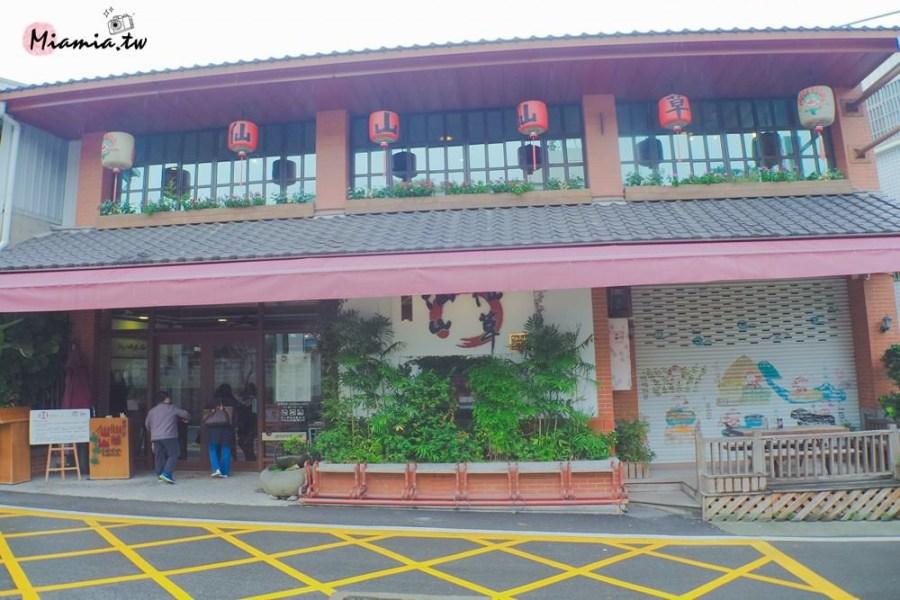 苗栗獅潭》老街上的客家美食及體驗仙草DIY