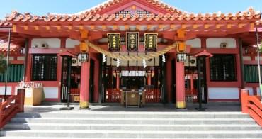 沖繩親子自由行 波上宮神社 穿和服/浴衣來拍美照