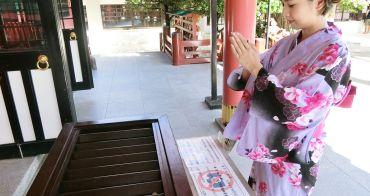 沖繩親子自由行 網路預約租和服/浴衣 BF NonNon花式