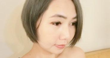 人妻也能駕馭時尚髮色 Moon Hair Studio 東區設計染髮 原來如此專業