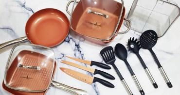 Copper Chef 吳宗憲&Sandy代言狂賣千萬的明星鍋具