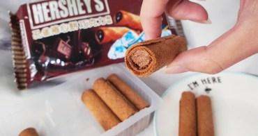 HERSHEY'S 除了甜點還聯名「孔雀捲心餅」!
