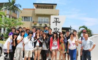 宜蘭民宿》跟朋友一起旅行吧!平安居:主人超好的中國風包棟民宿